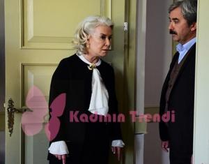 İstanbullu Gelin 10. Bölüm Dizi Kıyafetleri
