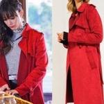 Dolunay 18. bölüm Kıyafetleri Nazlı kırmızı trençkot markası people by fabrika