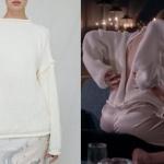 Fi Çi 3. Bölümde Duru'nun giydiği sırtı açık kazak markası nataliekolyozyan